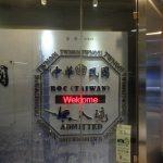 エバー航空で行くホーチミン 台湾で1泊トランジット ホーチミン旅行記vol.2