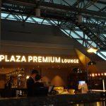 台湾桃園国際空港のプラザプレミアムラウンジはプライオリティパスで利用できる ホーチミン旅行記vol.22