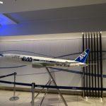 伊丹空港のANALOUNGEへ初入室 シンガポール旅行記vol.2