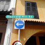 エメラルド・ヒル・ロードはカラフルで可愛い通り シンガポール旅行記vol.22