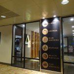 女ひとりでどこまで出来るか ゆる~くのんびりSFC修行⑦ ターミナル2のトランジットホテル