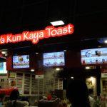 女ひとりでどこまで出来るか ゆる~くのんびりSFC修行⑧ Ya Kun Kaya toastの空港店でカヤトーストの朝ご飯