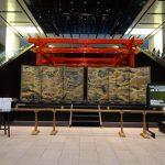 羽田空港のANALOUNGEで恒例のシャワー バンコク旅行記vol.2