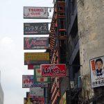 日本語だらけのタニヤ周辺 マダムヘンとタニヤスピリット バンコク旅行記vol.10