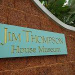 ジムトンプソンの家とは バンコク旅行記vol.20