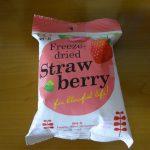 フリーズドライイチゴを食べた感想 旅行するためにvol.5