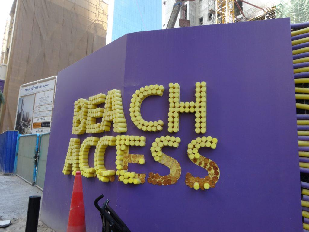 ビーチへのアクセス