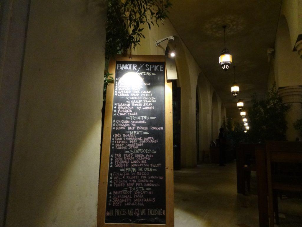 スークアルバハールレストラン