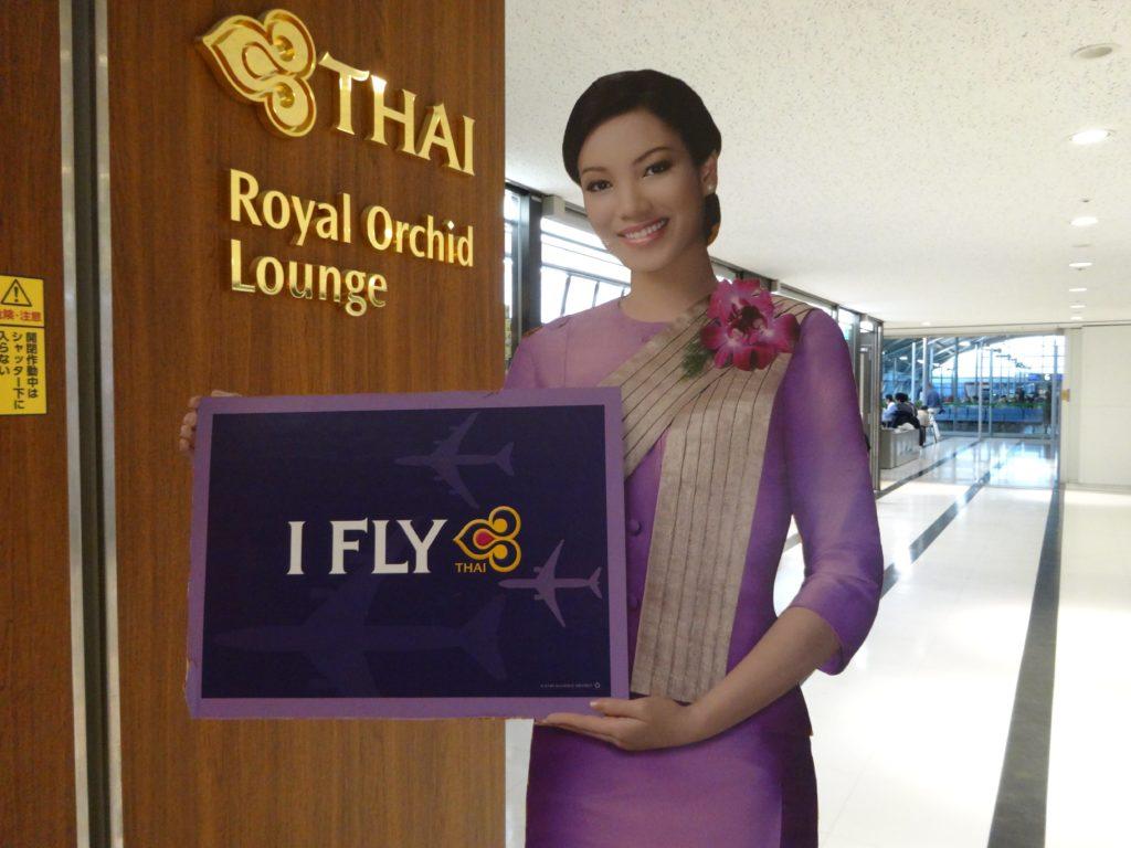 タイ国際航空ラウンジ入り口