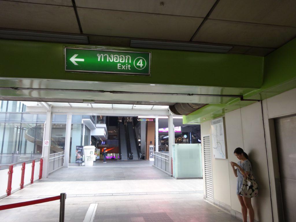 サヤーム駅4番出口
